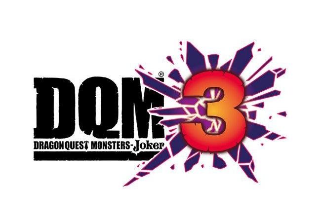 【DQMJ3】休みガードEX強いの?入手場所【ドラクエモンスターズジョーカー3】