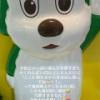 【元NGT48】山口真帆と子供のやりとりwwwwwwwwwwwwww