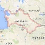 安倍総理がトルクメニスタンという国に対し2兆2000億円の支援