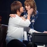 『【元乃木坂46】桜井玲香さん、男性と顔が近い・・・』の画像