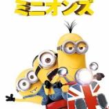 """『「シネマズ by 松竹」の連載コラムがアップされました。""""生きる目的を失った主人公たち""""が可愛いくて楽しい映画ってどういうことだ!?』の画像"""