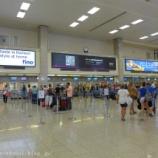 『マルタ旅行記40 ルア空港のLe Valette Clubラウンジ(プライオリティパス対応)でキニー・ゼストを飲む』の画像