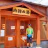 The 4100Dマウンテントレイル in 野沢温泉 終了後の話