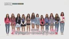 IZ*ONE出演、10/31放送「週刊アイドル」動画まとめ