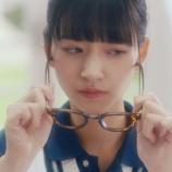 『【乃木坂46】神がかってる・・・金川紗耶、MVのポニーテール姿がガチで美しすぎる・・・【動画あり】』の画像