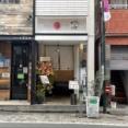 Japanese Soba Noodles 蔦@代々木上原