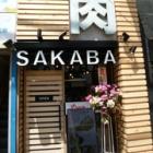 『肉SAKABA 飲めるハンバーグ 高田馬場店』の画像