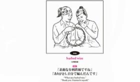 【本】   日本から出てる 「試験に出ない英単語」 の英文 が めちゃくちゃおもしろいwwwww   海外の反応