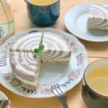 『ゼブラレアチーズケーキ練習中』の画像
