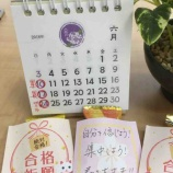 『【公務員】明日はいよいよ国家専門職本試験!!』の画像