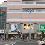 『ザザシティの中央館が大型リニューアル!新業態のホテルや3on3のバスケコート、企業向けのサテライトオフィスなどなど』の画像