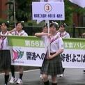 2008年 横浜開港記念みなと祭 国際仮装行列 第56回 ザ よこはまパレード その9(横浜商工会議所編)