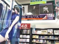 【乃木坂46】タワレコのとある店舗の中田花奈推し具合がエグいwwwwwwwww