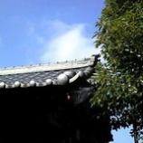 『いい天気』の画像