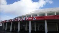 『「おでかけライブin札幌131」(札幌・月寒ドーム最後の開催)に行ってきた。(2016/03/18~03/25)』の画像