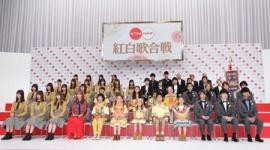 【NHK】紅白歌合戦、史上最低視聴率で打ち切りか…ジャニーズAKB構成で視聴者がソッポ
