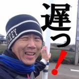 『【青梅マラソン】チャレンジ51歳、自己記録更新へ向けて:その3』の画像