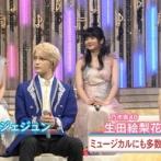 【韓流】 JYJ・ジェジュンの新型コロナ陽性、エイプリルフールのジョークだった NHKも騙される