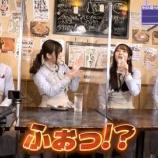 『【乃木坂46】どうした佐藤楓wwwwww『ふぉっ!!!???』』の画像