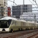 10/21…TRAIN SUITE 四季島(往路)~3泊4日コース