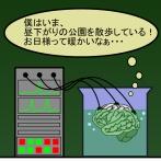 【閲覧注意】「水槽の脳」とかいう思考実験、想像以上にヤバすぎる!!!…