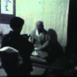 『原田祖岳老師映像ー珍しい』の画像