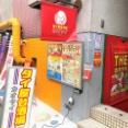 北千住の新店「タイ屋台酒場カオヤイ」にランチ訪問(※「神田たまごけん」の新業態)