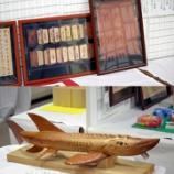『11月1日まで 桔梗町会文化展』の画像