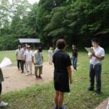 『【北九州】カレながとの合同キャンプ』の画像