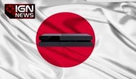 【ゲーム機】   日本での PS4の発売が 2014年2月に延期wwwwwwwwww   かわいそうwwwwwwwww    海外の反応