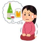 【悲報】橋本環奈、多い時は週7でお酒を飲みに…「すぐ記憶飛ばしちゃう」失敗も