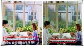 【ネトフリ】韓国ドラマの中の「東海」がフランス語字幕では「日本海」に…韓国団体が抗議、ネットユーザーからも批判続出