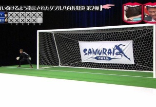 【悲報】ハーフタレントのJOYさん、ラジオでサッカー日本代表に暴言吐きまくり