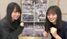 【乃木坂46】賀喜遥香と遠藤さくら、2年前はもっとあどけなさあるね!!!