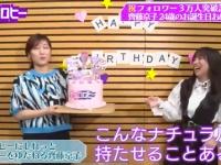 【日向坂46】『キョコロヒー』きょんこバースデーサプライズ動画を大公開!!!!!!