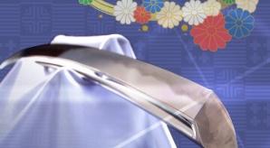 日本刀鑑賞の基礎知識