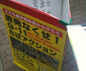 【民団新聞】 有田芳生議員「ヘイトスピーチが日韓の平和的友好関係破壊しジェノサイドや戦争につながる。人種差別禁止法制定すべき」