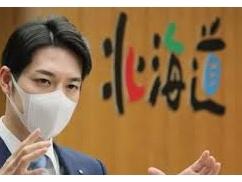 【新型コロナ】日本マジでヤバい!!! ついに医療崩壊宣言へ!!!!