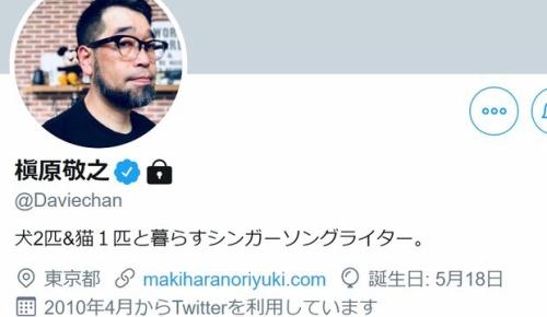 【韓国の反応】槇原敬之の逮捕に韓国人衝撃「日本語授業で学んだ」「今でもよく聴く」