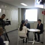 『10/27 岐阜テレビ「あなたの街から関市」でセキビズが放送されます!』の画像