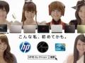 【画像】AKBと乃木坂のパソコンのCMの差wwwwwwwwwwww