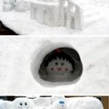 『1月27日・大人気アニメの雪像が第8区に』の画像