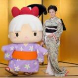 『【乃木坂46】NHK大河『花燃ゆ』出演乃木坂メンバーの近影をご覧ください』の画像