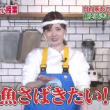 『【gifあり】急にどうしたwww 白石麻衣『さばきたい!!!さばきたい!!!魚さばきたい!!!!!!』wwwwww』の画像