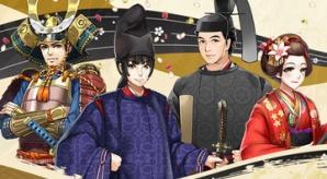 Web歴史小説「刀剣三十六遣使」が面白い!
