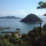 『いつか行きたい日本の名所 佐柳島』の画像