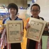 『平成29年度 中学校総合体育大会 卓球競技 各地区予選 結果 【仙台ジュニア 】』の画像