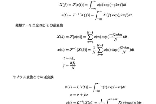 フーリエ 級数 複素 【フーリエ級数】はじめての複素フーリエ級数展開/複素フーリエ係数の求め方