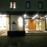『リソルグループの実力は? 「ホテルリソル町田」に宿泊してきました!』の画像