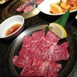 『'2017 Birthday Dinner🎂は韓国焼肉~♪五色亭@兵庫県川西市』の画像